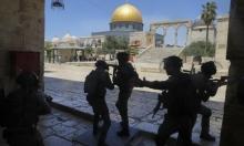 الأقصى: 9 إصابات خلال اعتداء قوات الاحتلال على وقفة منددة بالإساءة للنبيّ