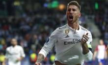 بعد رحيله عن ريال مدريد: أين سيلعب راموس الموسم القادم؟