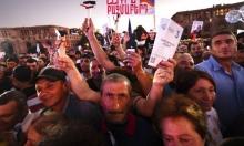 أرمينيا تقترع بالحشود
