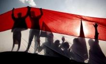 """اليمن: """"الانتقاليّ الجنوبيّ"""" يعلن تعليق مشاوراته مع الحكومة"""