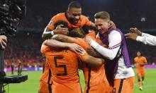 يورو 2020: هولندا إلى ثمن النهائي بعد الفوز على النمسا