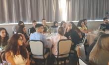 """مؤتمر """"بلدنا"""": 15 ألف طالب عربي يدرسون في الخارج"""