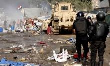 """""""رايتس ووتش"""" تدعو مصر لتخفيف حكم بالإعدام على 12 شخصا"""