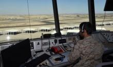 الحوثيون يعلنون مهاجمة قاعدة جوية جنوبي السعودية بطائرة مُسيرة