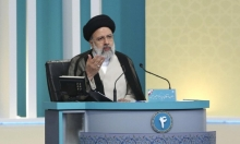 رئيسي يتلقى تهنئة منافسيه وروحاني يعلن انتخاب رئيس جديد لإيران