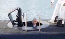 غانتس يعتزم تشكيل لجنة تحقيق حكومية في قضية الغواصات