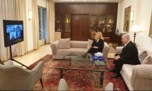 الاتفاق على مغادرة نتنياهو مقر إقامته الرسمي في 10 تموز