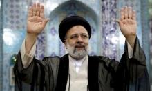 من هو إبراهيم رئيسي الرئيس الإيراني الجديد؟