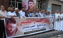 الاحتلال يثبّت أمر الاعتقال الإداري بحق الأسير خضر عدنان