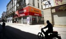 كورونا في تونس: إغلاق لمدة أسبوع في 4 ولايات