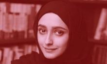 """مصرع المعارِضة الإماراتيّة آلاء الصديق في لندن؛ """"أفضل الحلول حادث عرضيّ"""""""