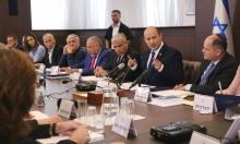 بينيت: انتخاب رئيسي رسالة للدول العظمى كي تصحو