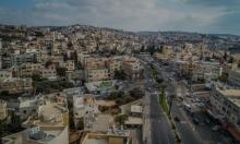 مصرع عامل من يافة الناصرة في حادث عمل