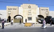 """محاكمة """"الفتنة الأردنية"""": عوض الله والشريف بن زيد يدفعان عنهما التهم"""