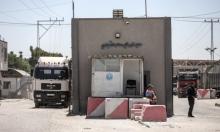 """الاحتلال يسمح بتصدير """"محدود"""" من غزة"""
