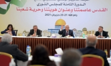 """عبّاس يدعو الفصائل الفلسطينية للعودة إلى """"حوار جاد"""""""