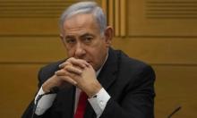 """""""نتنياهو يعمد قاصدا إلى الإضرار بالعلاقات الأميركية - الإسرائيلية"""""""