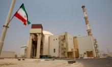 """توقف العمل مؤقتا بمحطة بوشهر النووية بسبب """"عطل تقني"""""""