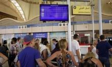 وفد إسرائيلي يبحث في شرم الشيخ تسيير رحلات مباشرة من تل أبيب