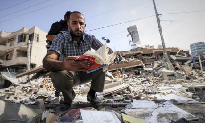 مراكز غزّة الثقافيّة ومكتباتها... هدفٌ دائم لإسرائيل
