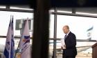 الحكومة الإسرائيلية تعيد تشكيل