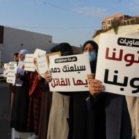 جرائم القتل: 60% من الضحايا العربيات عام 2020 اشتكين للشرطة ولم تحميهن