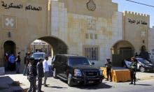 """محاكمة قضية """"الفتنة"""" في الأردن: عوض الله والشريف بن زيد طلبا شهادة الأمير حمزة"""