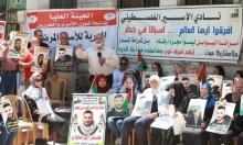 أسرى مُضربون عن الطعام: التماسان لمحاكم الاحتلال ووقفة داعمة بالضفّة