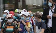 الصحة الإسرائيلية: 105 إصابات بكورونا وتطعيم 5 آلاف طفل خلال 24 ساعة