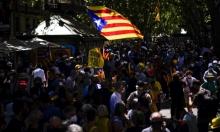 عفو حكوميّإسبانيّ عن 9 من زعماء إقليم كتالونيا الانفصاليين