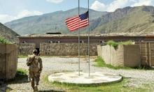 بظل هجمات طالبان: واشنطن تبطئ وتيرة الانسحاب من أفغانستان