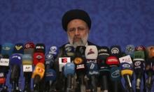 واشنطن تغلق مواقع إلكترونيّة لوسائل إعلام إيرانيّة