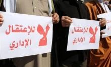 الحركة الأسيرة تلوح بالتصعيد: 520 أسيرا إداريا بسجون الاحتلال