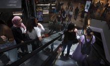 الصحة الإسرائيلية تقرّ شروطا لدخول المتطعمين والمتعافين لحجر صحي