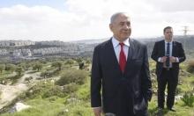 نتنياهو وكبح قيام دولة فلسطينية