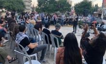 """الناصرة: ندوة حوارية حول """"التهجير في الشيخ جراح وسلوان ويافا"""""""