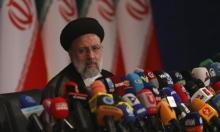 رئيسي رئيسا كمنصة لمنصب أعلى.. كيف سيؤثر انتخابه على السياسات الإيرانية؟