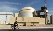 """إيران: إحباط عملية """"تخريب"""" استهدفت مبنى لمنظمة الطاقة النووية"""