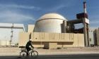 تقارير: المنشأة النووية الإيرانية المستهدفة ضمن بنك الأهداف الإسرائيلية