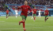 يورو 2020: البرتغال تتعادل أمام فرنسا وتلحق بها لثمن النهائي