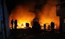 الصين: 18 قتيلا جراء حريق في مدرسة للفنون القتالية