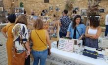 """""""حكايا السوق"""" في عكا: معرض لمشاهد من السوق الفلسطيني"""