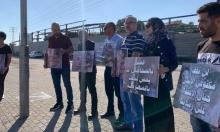 عرعرة: تظاهرة ضد تصاعد الاعتداءات على الصحافيين