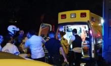 حيفا: إصابة خطيرة لامرأة تعرضت للطعن