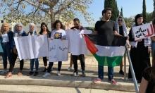 قراصنة إنترنت مناهضون للاحتلال يستحوذون على بيانات عشرات آلاف الجامعيين الإسرائيليين