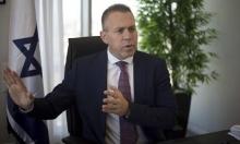 إردان يطلب إنهاء تولّيه منصب سفير إسرائيل لدى واشنطن