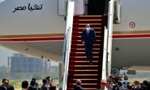 القاهرة تبحث أزمة سدّ النهضةمع 5 دول بينها واشنطن ولندن وباريس