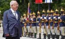 ريفلين سيحرض ضد الفلسطينيين والاتفاق النووي خلال لقائه مع بايدن