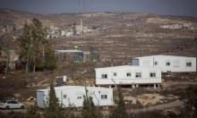 مستوطنون ينصبون 20 بيتا متنقلا شرقي بيت لحم