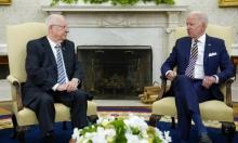 بايدن لريفلين: لن تحصل إيران على سلاح نووي في عهدي